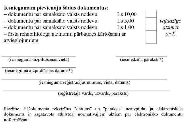 KN733P6_PAGE_2.JPG (55619 bytes)