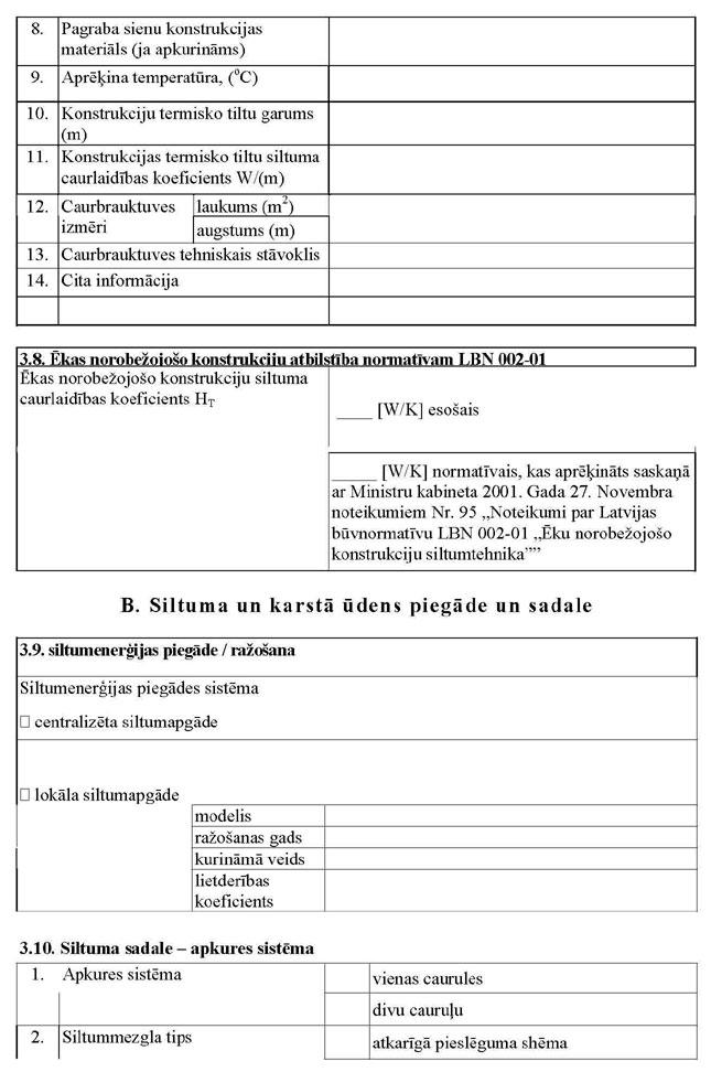 KN645P2_PAGE_07.JPG (104470 bytes)