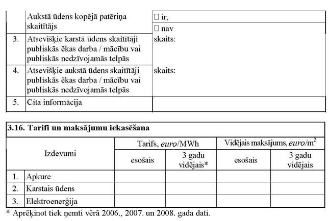 KN645P2_PAGE_09.JPG (52393 bytes)