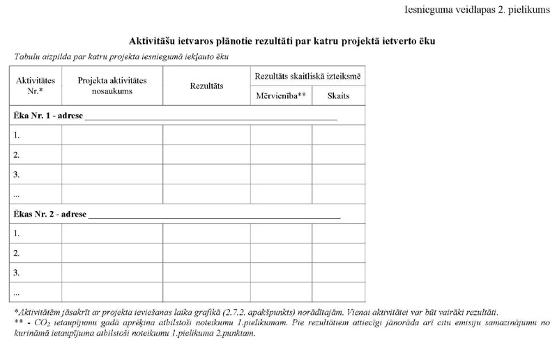KN645P3_PAGE_12.JPG (48799 bytes)