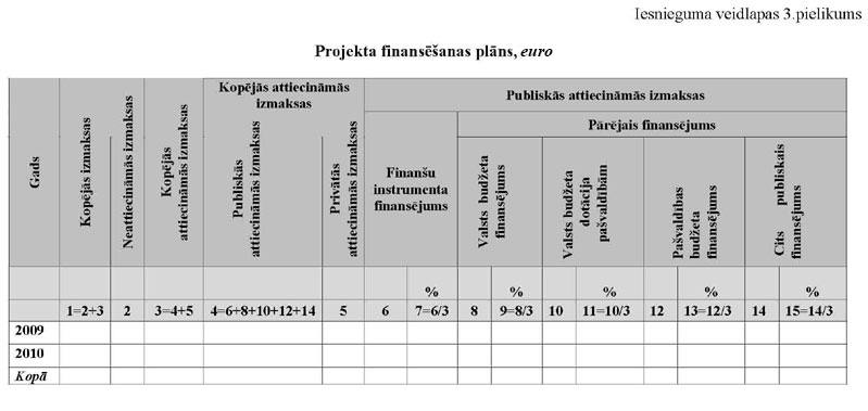 KN645P3_PAGE_13.JPG (47139 bytes)