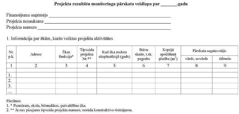 KN645P6_PAGE_1.JPG (45293 bytes)