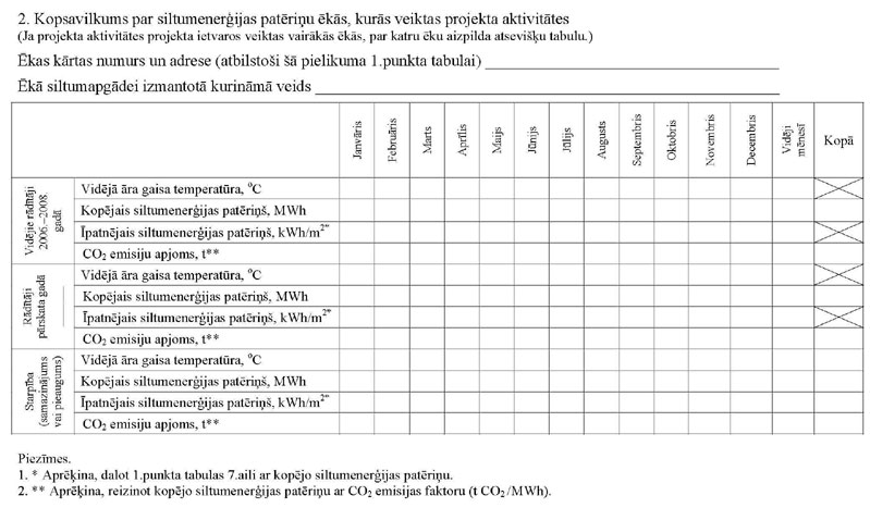 KN645P6_PAGE_2.JPG (79731 bytes)