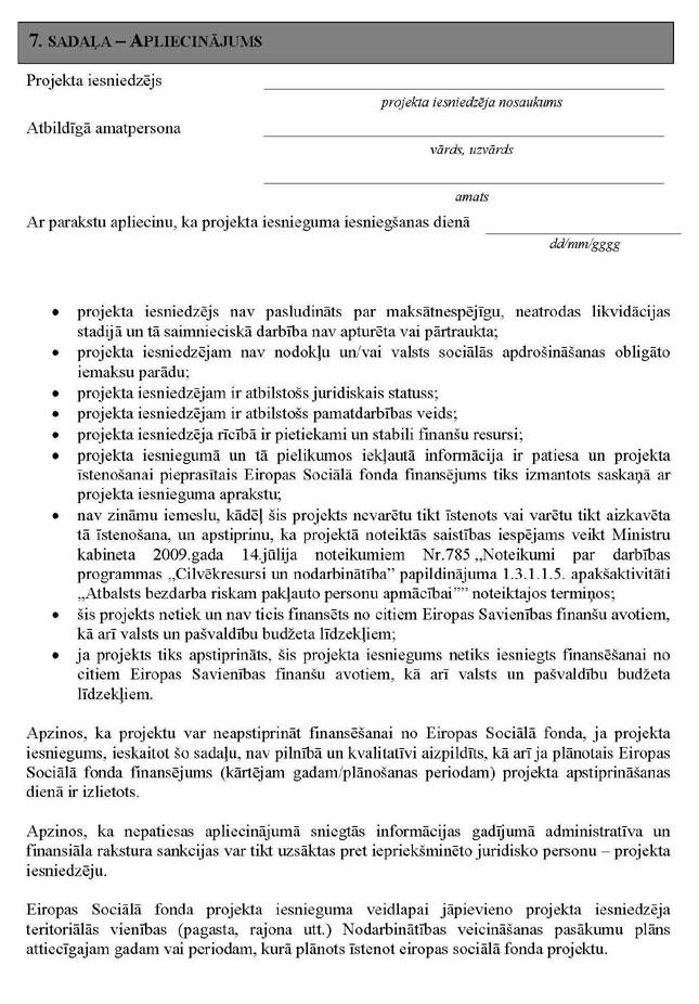 KN785P1_PAGE_12.JPG (153870 bytes)