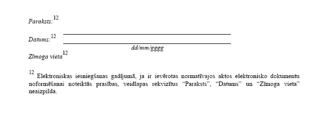 14.JPG (14950 bytes)