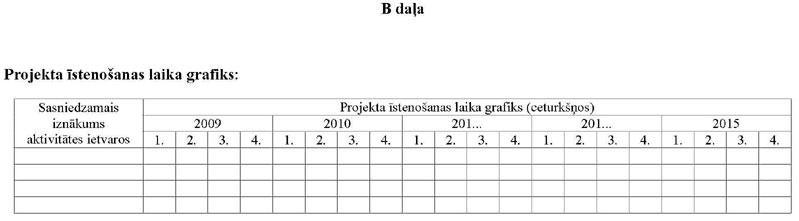 KN971-PIEL1_PAGE_09.JPG (23153 bytes)