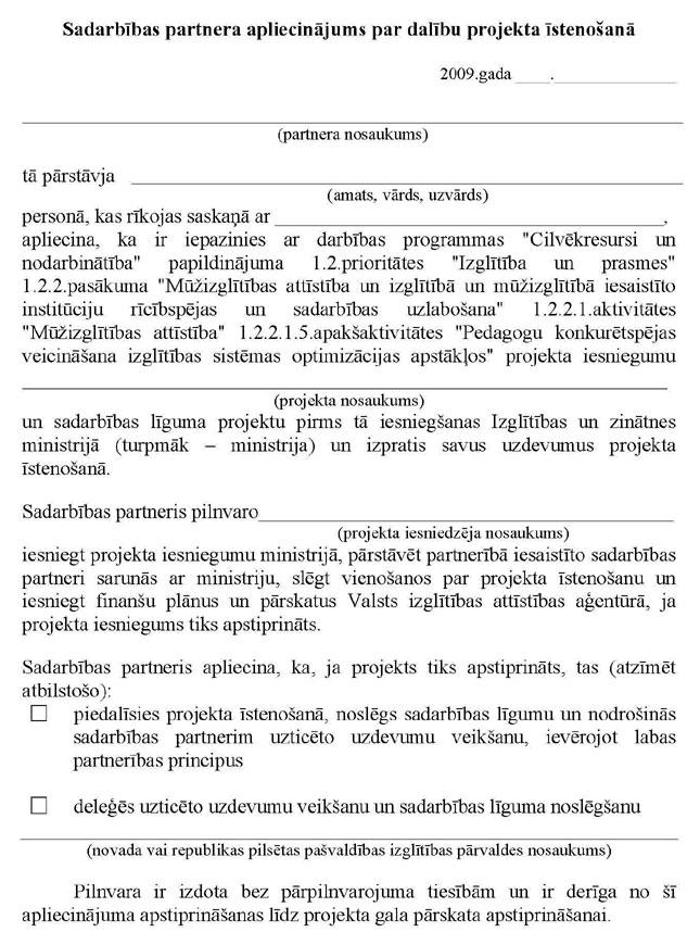 KN998-PIEL3_PAGE_1.JPG (141243 bytes)