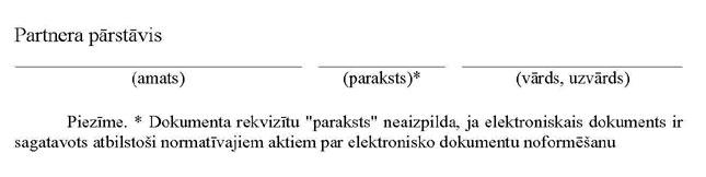 KN998-PIEL3_PAGE_2.JPG (16292 bytes)