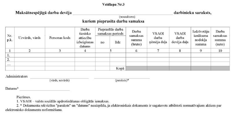 KN1045-PIEL3.JPG (49165 bytes)