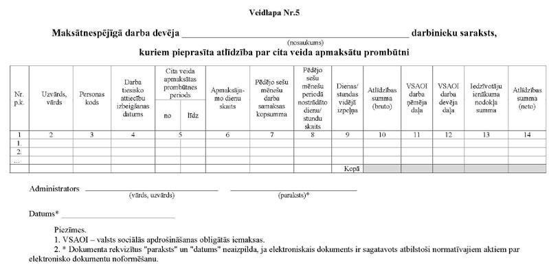 KN1045-PIEL5.JPG (50303 bytes)
