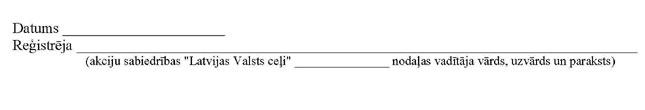 KN1052-PIEL1_PAGE_2.JPG (7461 bytes)