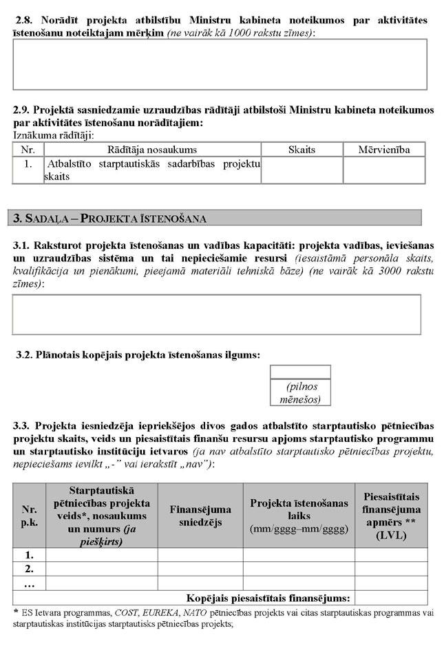 KN1094-PIEL1_PAGE_07.JPG (119318 bytes)