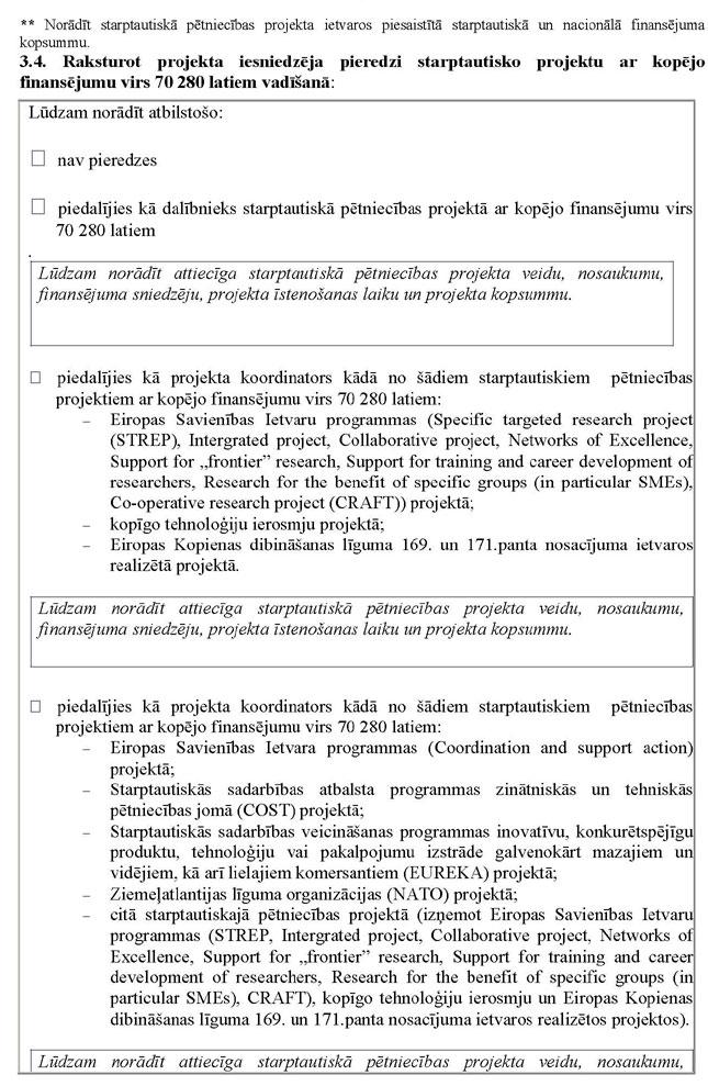 KN1094-PIEL1_PAGE_08.JPG (182791 bytes)