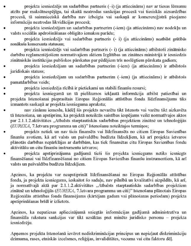 KN1094-PIEL1_PAGE_11.JPG (196785 bytes)