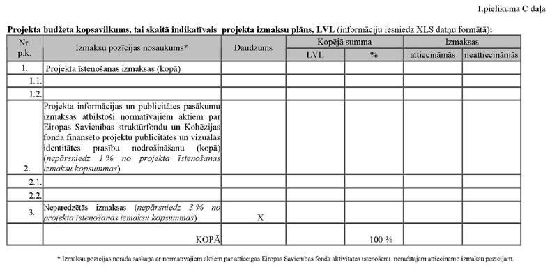 KN1094-PIEL1_PAGE_15.JPG (57353 bytes)