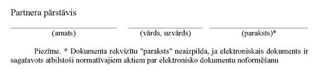 KN1094-PIEL2_PAGE_2.JPG (17558 bytes)