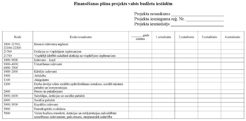 KN1094-PIEL3_PAGE_1.JPG (56107 bytes)