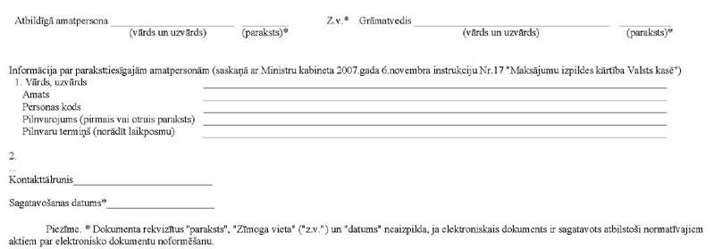 KN1094-PIEL3_PAGE_2.JPG (32644 bytes)