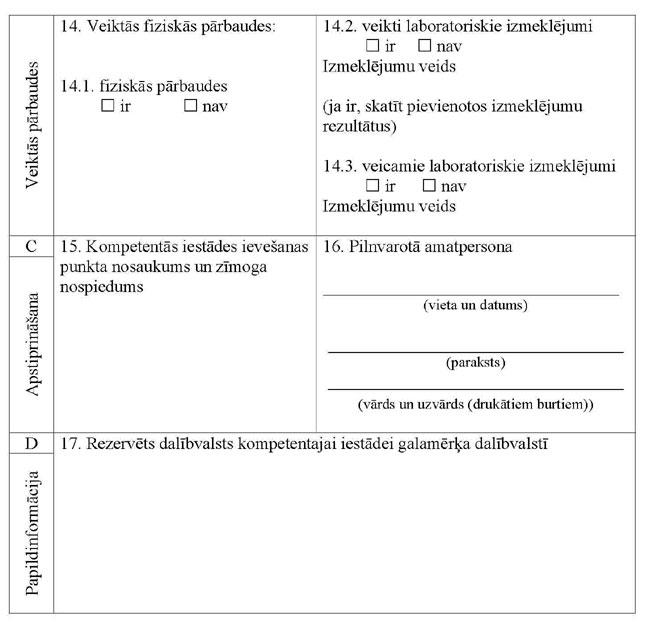 KN1141-PIEL1_PAGE_2.JPG (52742 bytes)