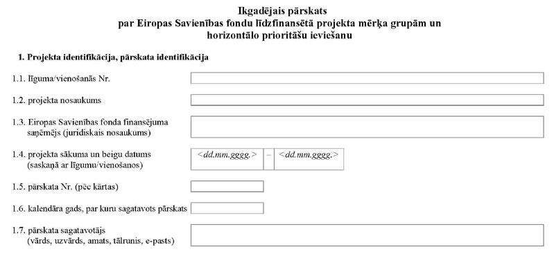 KN1238-PIEL2_PAGE_1.JPG (40706 bytes)