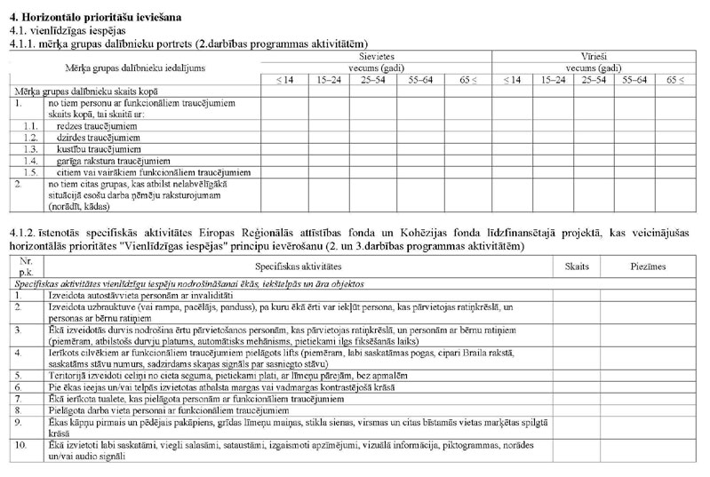 KN1238-PIEL2_PAGE_4.JPG (106210 bytes)